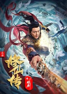 Z修仙传之炼剑